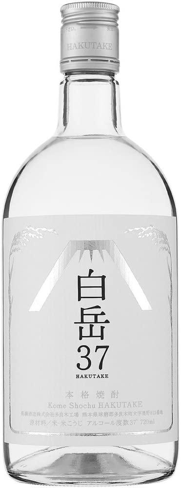 高橋酒造 白岳